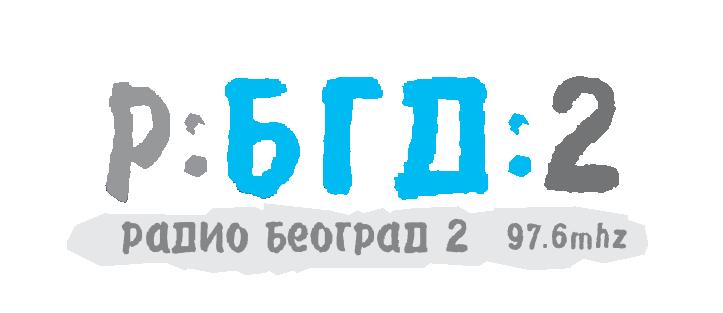 Logo Radio Beograda 2 cirilica, 29. 1. 2013-01